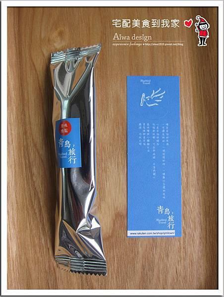 人氣超夯的肉鬆蛋捲第一品牌《青鳥旅行》-17.jpg