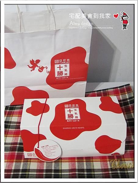 亞尼克菓子工房─十勝生乳捲-11.jpg