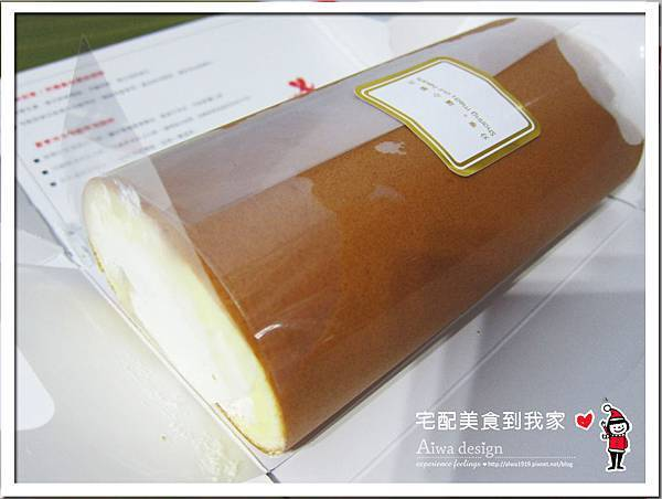 亞尼克菓子工房─十勝生乳捲-14.jpg