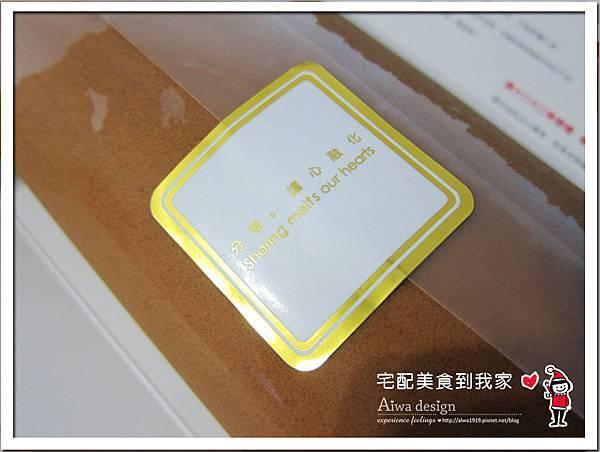亞尼克菓子工房─十勝生乳捲-15.jpg