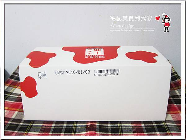 亞尼克菓子工房─十勝生乳捲-17.jpg
