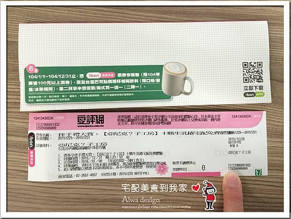 亞尼克菓子工房─十勝生乳捲-24.jpg