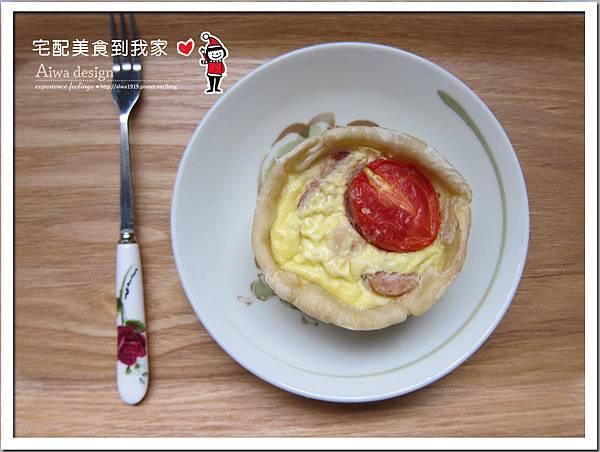 ★ iTRY【INNS英石餐館】綜合法式小鹹派組合-01.jpg