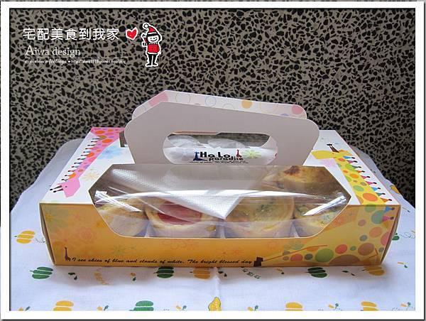 ★ iTRY【INNS英石餐館】綜合法式小鹹派組合-03.jpg
