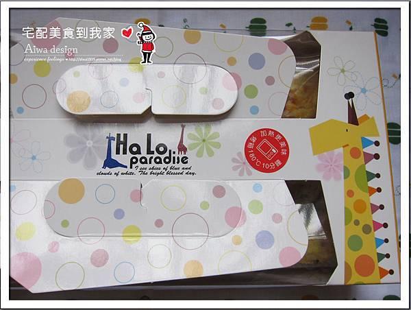 ★ iTRY【INNS英石餐館】綜合法式小鹹派組合-06.jpg