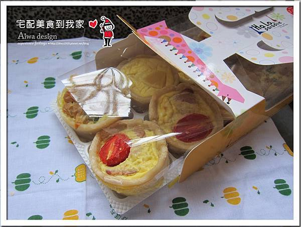★ iTRY【INNS英石餐館】綜合法式小鹹派組合-07.jpg
