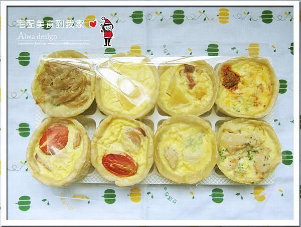 ★ iTRY【INNS英石餐館】綜合法式小鹹派組合-08.jpg