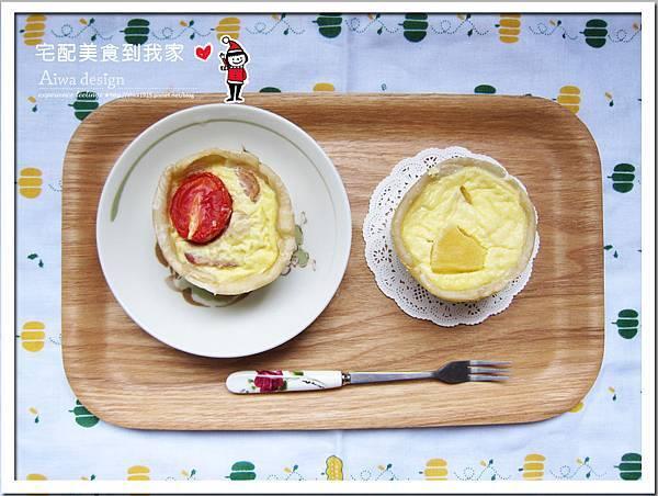 ★ iTRY【INNS英石餐館】綜合法式小鹹派組合-10.jpg