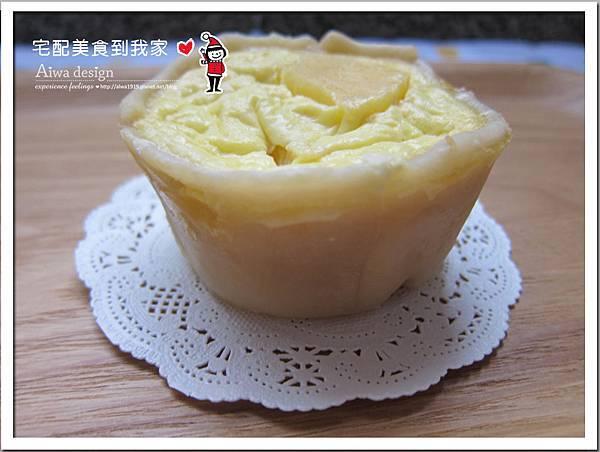 ★ iTRY【INNS英石餐館】綜合法式小鹹派組合-11.jpg