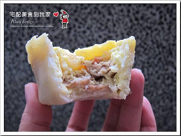 ★ iTRY【INNS英石餐館】綜合法式小鹹派組合-12.jpg