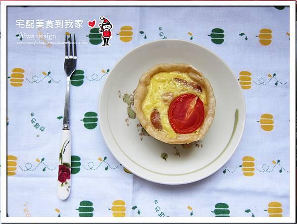 ★ iTRY【INNS英石餐館】綜合法式小鹹派組合-14.jpg