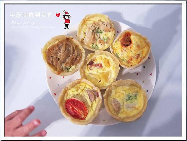 ★ iTRY【INNS英石餐館】綜合法式小鹹派組合-19.jpg
