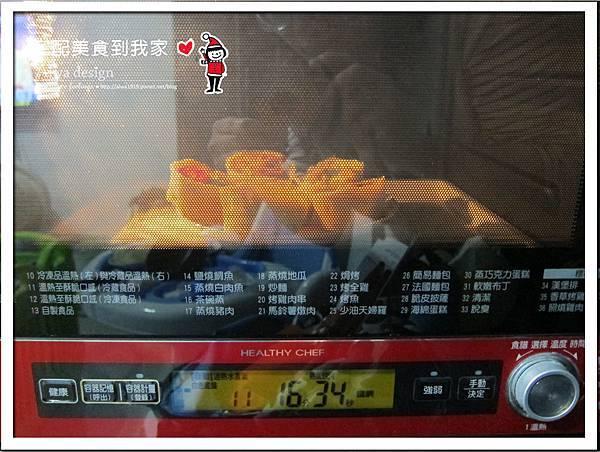 ★ iTRY【INNS英石餐館】綜合法式小鹹派組合-20.jpg