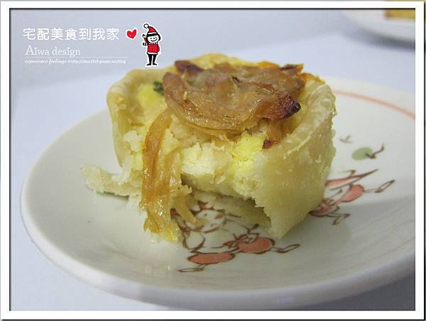 ★ iTRY【INNS英石餐館】綜合法式小鹹派組合-23.jpg