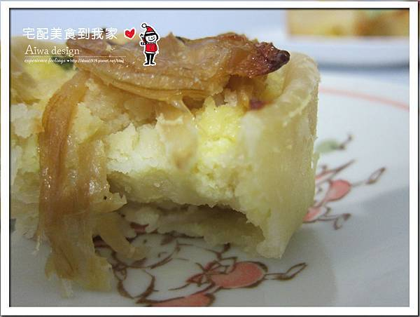 ★ iTRY【INNS英石餐館】綜合法式小鹹派組合-24.jpg