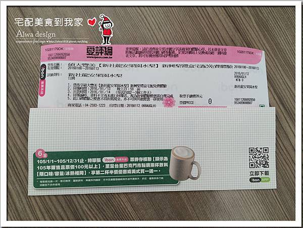 新興梨禮盒《新社龍安果園水梨》果實豐潤飽滿-27.jpg
