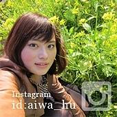 instagram-glyph-aiwa_hu-200.jpg