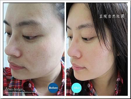 SibuBeauty皙璞美妍天然平衡潔淨洗面露,肌膚只留下一抹滋潤-12.jpg