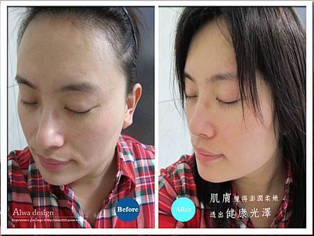 SibuBeauty皙璞美妍天然平衡潔淨洗面露,肌膚只留下一抹滋潤-13.jpg