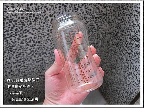 小獅王辛巴PPSU自動把手寬口雙凹中奶瓶-07.jpg