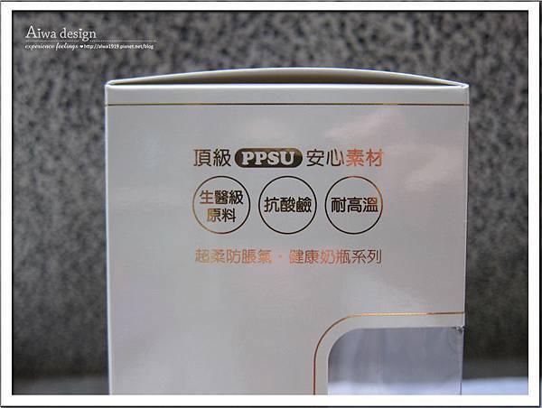 小獅王辛巴PPSU自動把手寬口雙凹中奶瓶-10.jpg