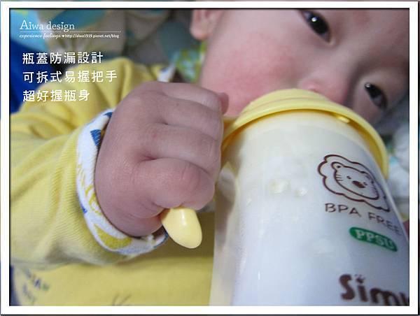 小獅王辛巴PPSU自動把手寬口雙凹中奶瓶-20.jpg