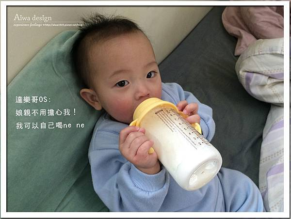 小獅王辛巴PPSU自動把手寬口雙凹中奶瓶-24.jpg