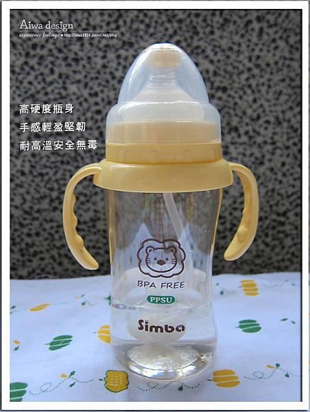 小獅王辛巴PPSU自動把手寬口雙凹中奶瓶-25.jpg
