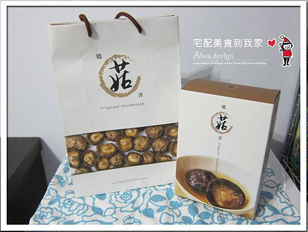 鄉菇香,無毒安全的台灣黑早冬菇-02.jpg
