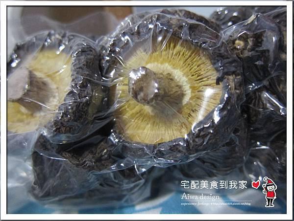 鄉菇香,無毒安全的台灣黑早冬菇-04.jpg