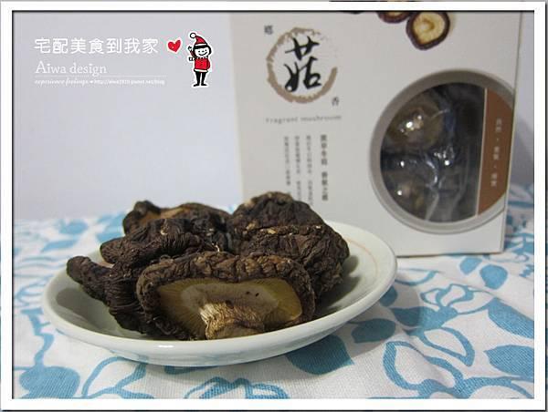 鄉菇香,無毒安全的台灣黑早冬菇-07.jpg
