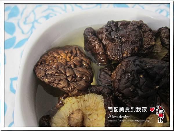 鄉菇香,無毒安全的台灣黑早冬菇-10.jpg