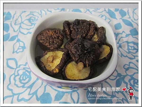 鄉菇香,無毒安全的台灣黑早冬菇-09.jpg
