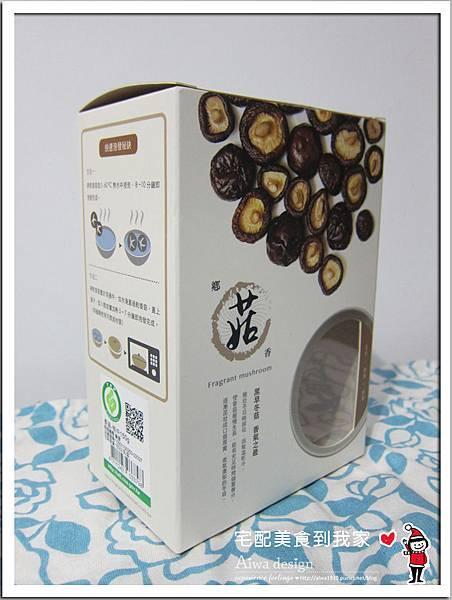 鄉菇香,無毒安全的台灣黑早冬菇-12.jpg
