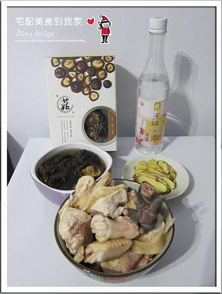 鄉菇香,無毒安全的台灣黑早冬菇-15.jpg