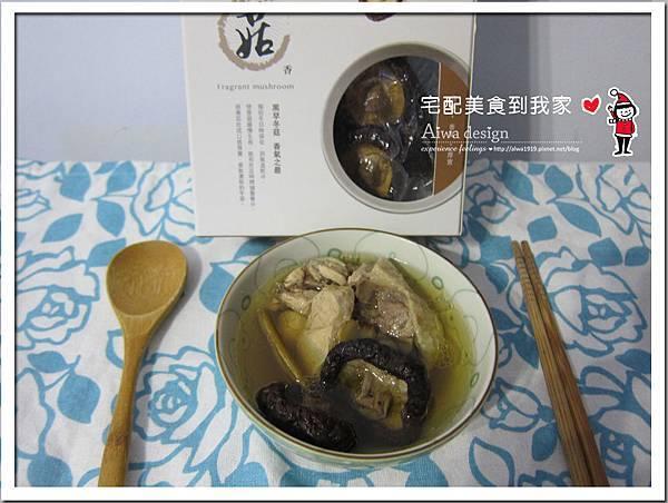鄉菇香,無毒安全的台灣黑早冬菇-18.jpg