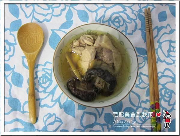 鄉菇香,無毒安全的台灣黑早冬菇-17.jpg