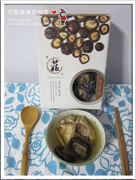 鄉菇香,無毒安全的台灣黑早冬菇-19.jpg