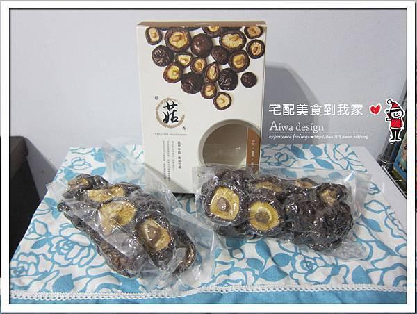鄉菇香,無毒安全的台灣黑早冬菇-034.jpg