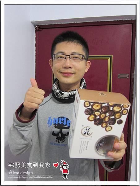 鄉菇香,無毒安全的台灣黑早冬菇-22.jpg