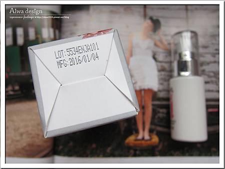 Q阿寶純質精華液,讓人妻重回少女時代的粉嫩膚質-03.jpg