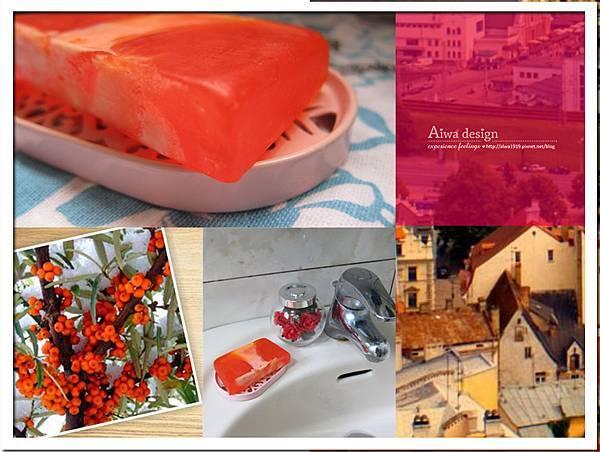 禮加頂級手工皂,採用北歐最純淨豐富的天然資源-08.jpg