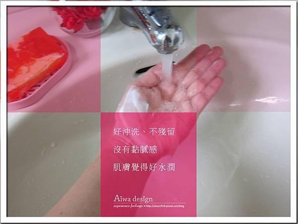 禮加頂級手工皂,採用北歐最純淨豐富的天然資源-13.jpg