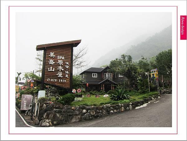 美崙山溫泉渡假山莊-20.jpg