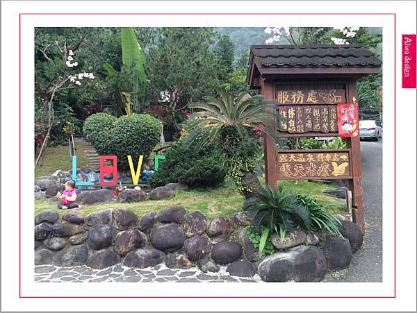 美崙山溫泉渡假山莊-32.jpg