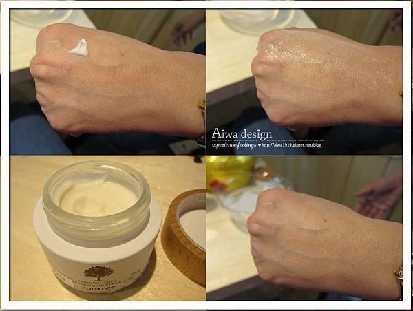 純淨天然 『rooTree 如萃』溫和打造健康肌膚的泉源-08.jpg