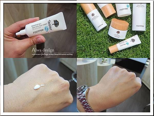 純淨天然 『rooTree 如萃』溫和打造健康肌膚的泉源-09-2.jpg