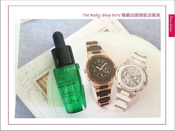 The Body Shop DOY極緻活顏煥肌活顏素-02.jpg