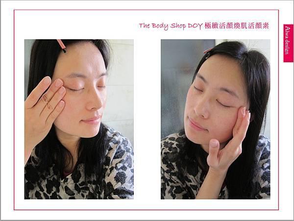 The Body Shop DOY極緻活顏煥肌活顏素-06.jpg