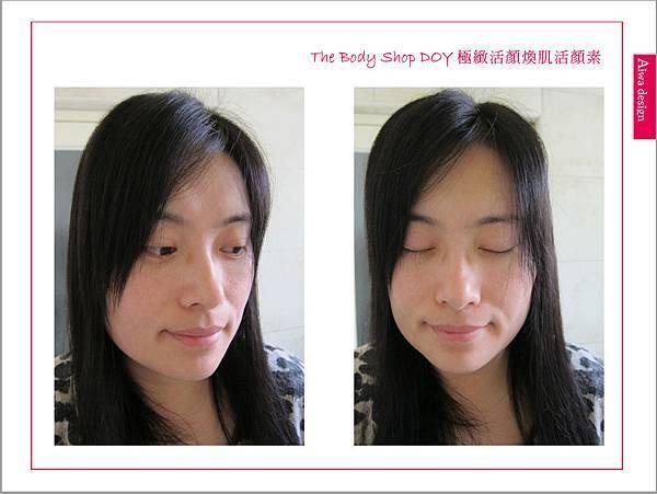 The Body Shop DOY極緻活顏煥肌活顏素-08.jpg